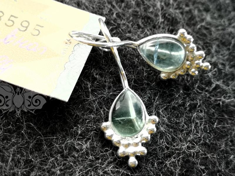 925 Sterling Silver APATITE Earrings #932